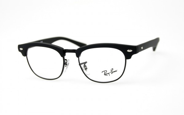 große ray ban brille