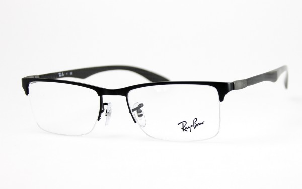 ray ban brille ohne logo