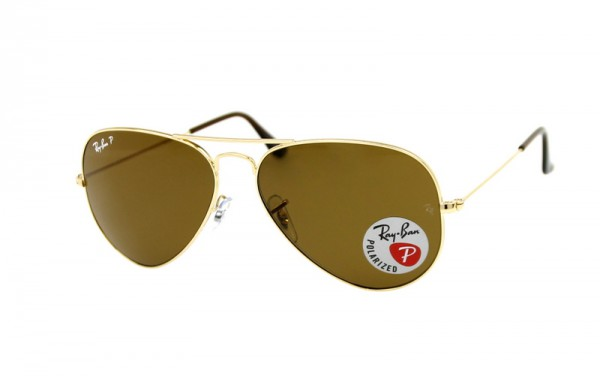 Ray Ban Sonnenbrille Aviator Large Metal RB3025 001/57 Größe 58