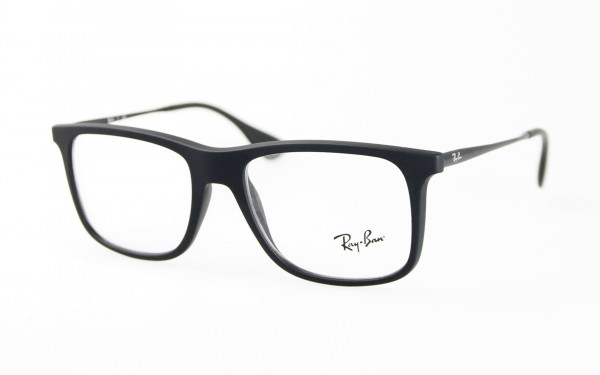 Ray Ban Brille YOUNGSTER RB7054-5364 Größe 51
