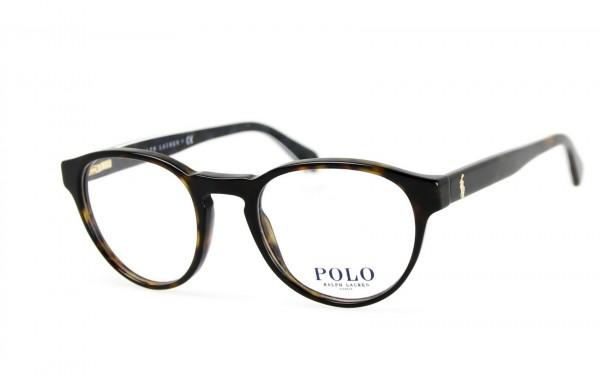 Polo Ralph Lauren Brille PH2128- 5491 Größe 50